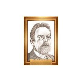 Portrety pisarzy Czechow