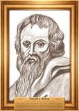 Portrety pisarzy Św. Paweł z Tarsu
